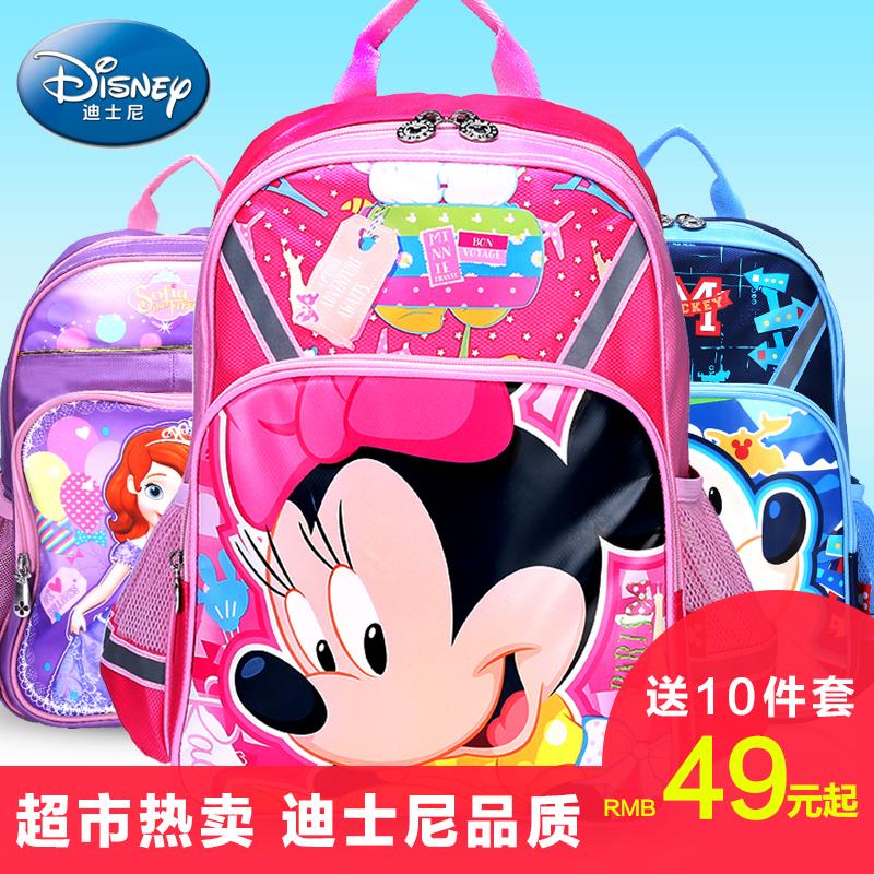 迪士尼書包小學生女男生1~3年級米奇減負護脊雙肩背包兒童書包