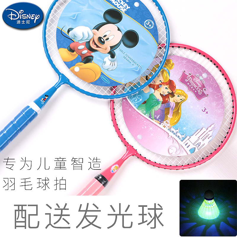 Disney Ultra Light Badminton Racket for Children 3-12 Years Old Children Kindergarten Racket Baby Ball Toys