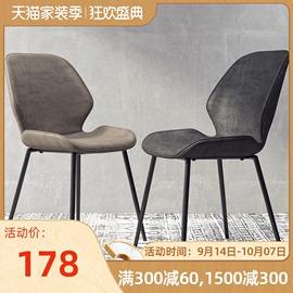 凳子ins风网红家用靠背懒人经济型书桌椅子轻奢卧室休闲餐厅餐椅