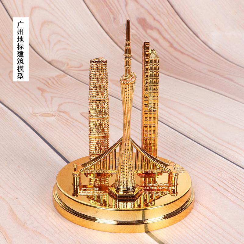 广州塔小蛮腰标志建筑模型东塔西塔猎德大桥旅游纪念品