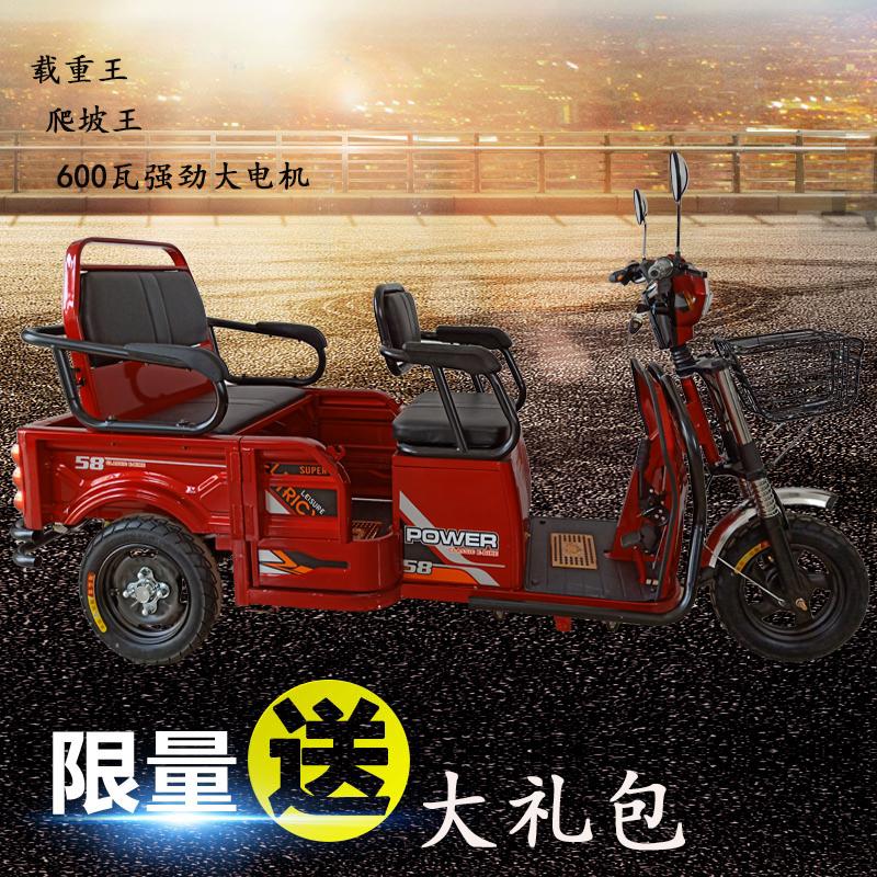 10月19日最新优惠包邮毅王马老年人电动电瓶车载货车