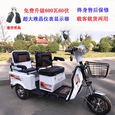 трехколесный электромобиль Yi Ma