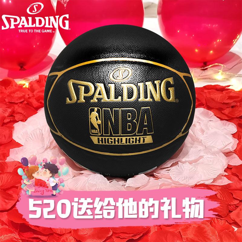Товары для баскетбола Артикул 531330348116