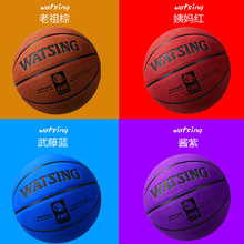 Indoor and outdoor Portland cement ground wear cowhide leather feel No. seven basketball basketball Lanqiu