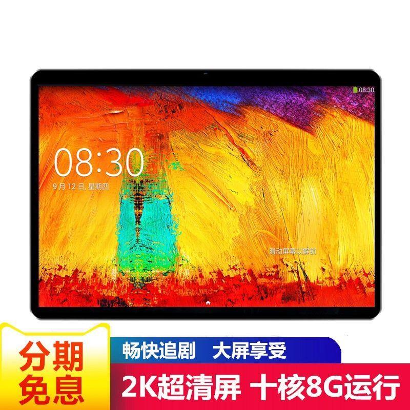 Asus/华硕平板电脑10寸超薄4G全网通正品十核安卓双卡WIFI上网12