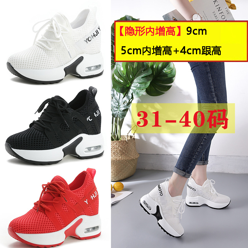 Size 34 small womens shoes 313233 hollow out spring and summer 2021 new high heels versatile thick soled inner elevated single shoes