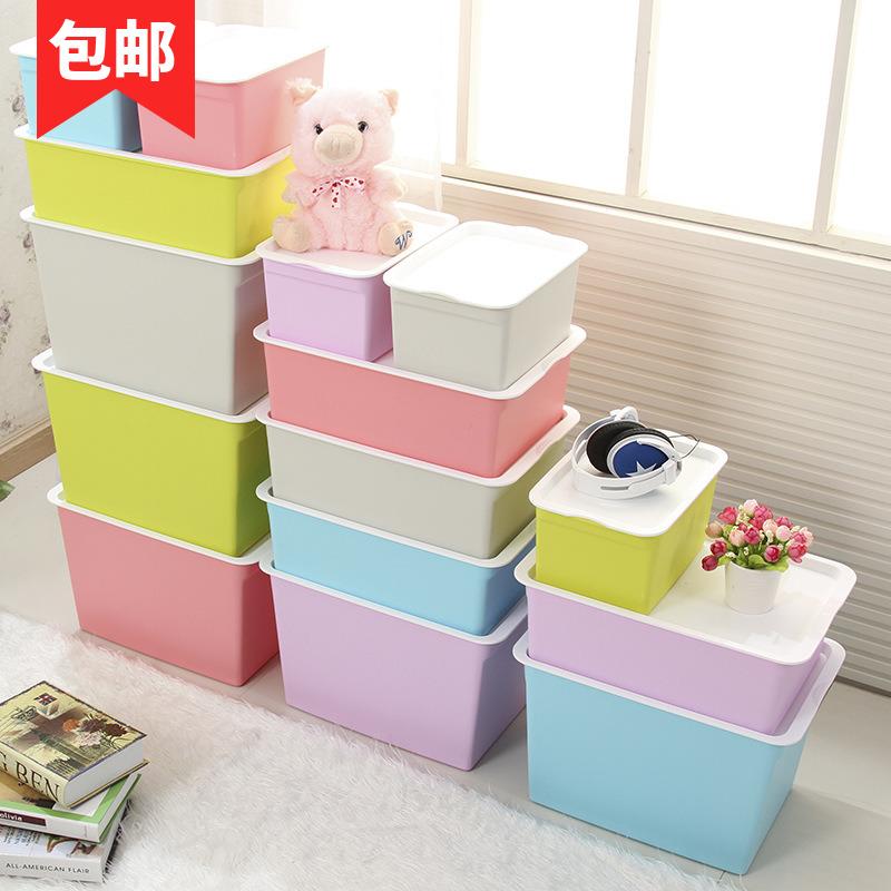包邮加厚大号带盖收纳箱塑料储物箱内衣物整理箱玩具化妆品收纳盒