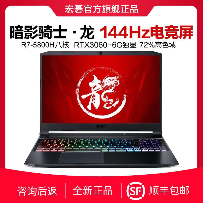 Acer/宏碁 暗影骑士 龙RTX...