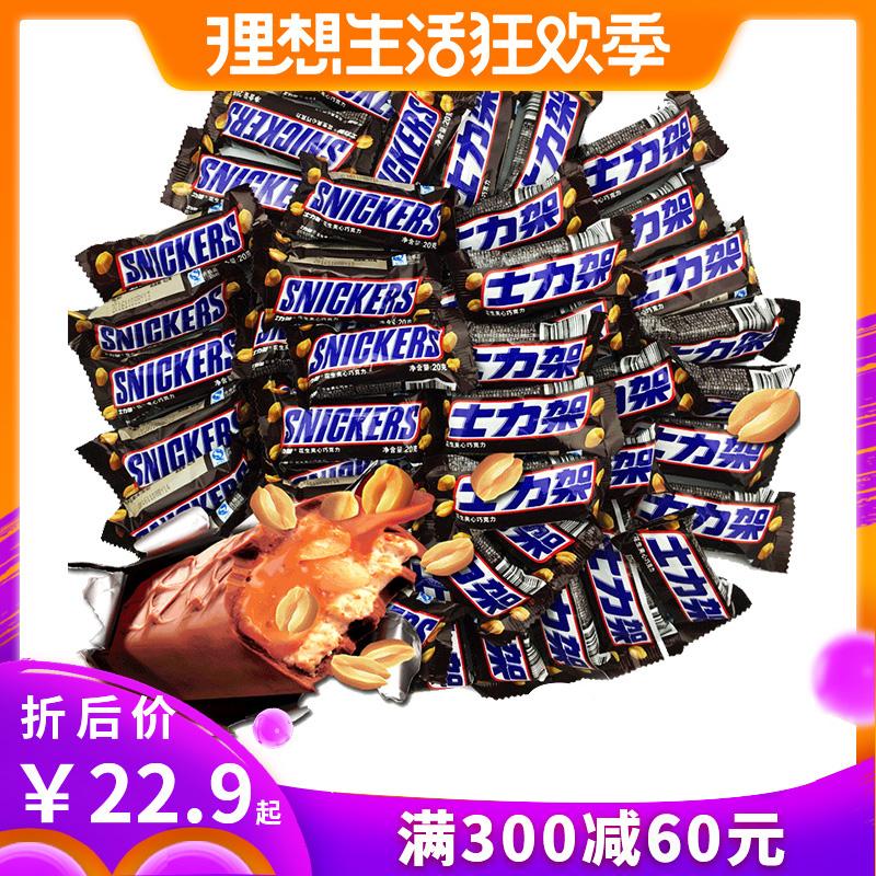 士力架花生夹心巧克力散装1000g/460g德芙全家桶装家庭装小零食