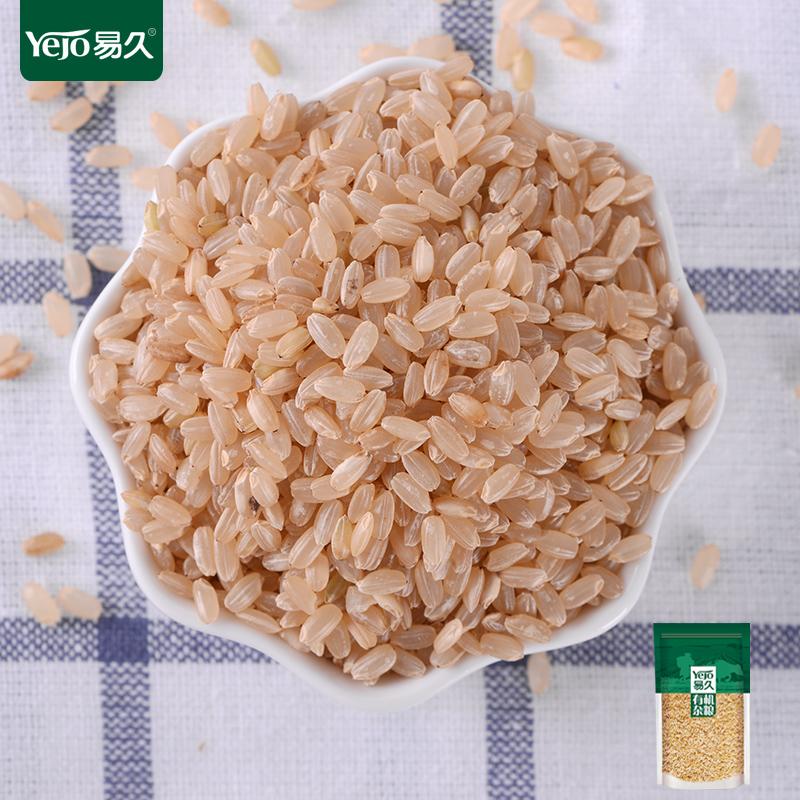 易久有机糙米400g 有机胚芽米 健身糙米饭 糙米 可发芽 糙米粥