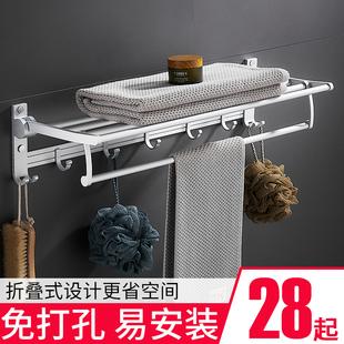 卫浴五金挂件毛巾架太空铝浴巾架浴室卫生间免打孔置物架壁挂价格