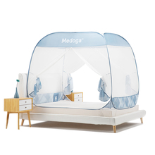 Meduojia's new type of household beds with three open doors, encrypted, thickened and folded 1.5m and 1.8m beds without installation of yurts mosquito nets