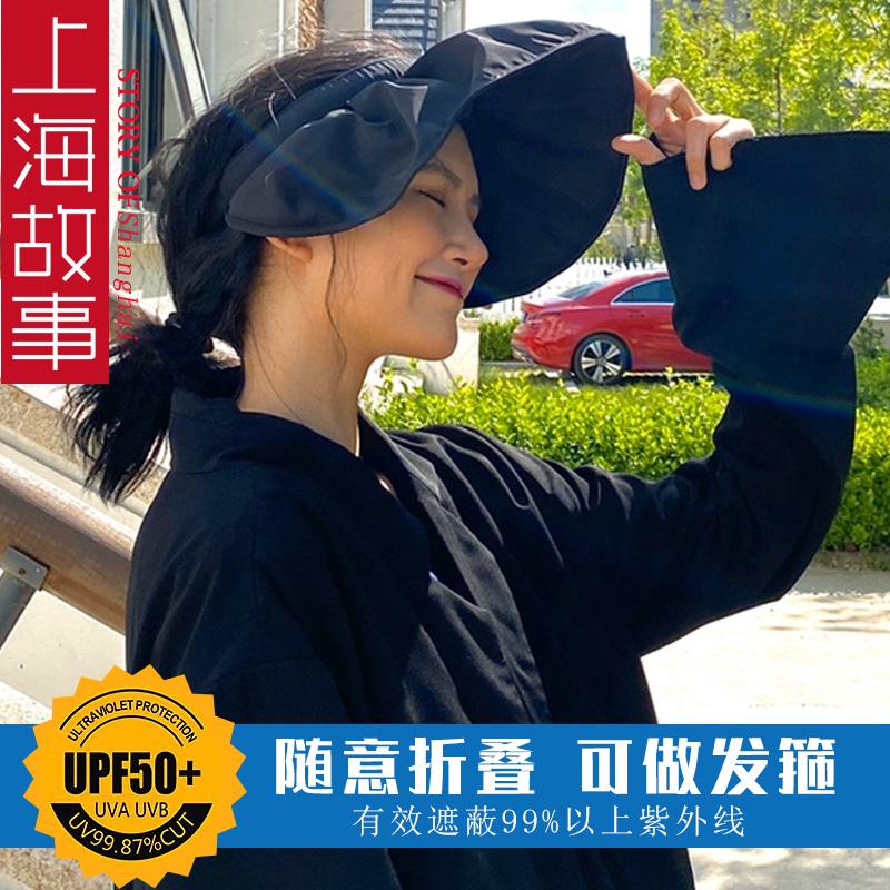 防紫外线夏季防晒帽韩国贝壳帽发箍