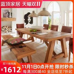 成都蓝顶北欧全实木餐桌椅组合现代简约长方形小户型吃饭桌子餐桌