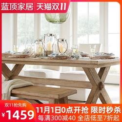 成都蓝顶北欧全实木餐桌椅组合长方形小户型吃饭桌子美式复古餐桌