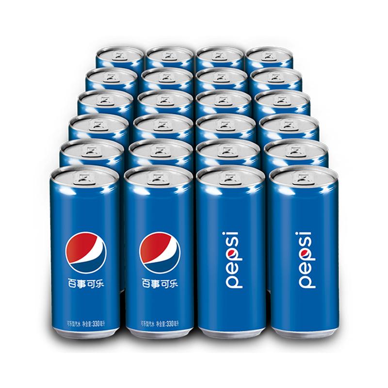 百事可乐 细长罐碳酸汽水饮料整箱330ml*24