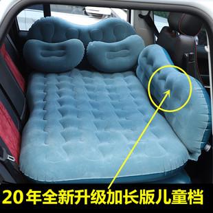 寶馬充氣牀1系3系5系車載汽車睡覺墊轎車後排睡墊牀墊後座氣墊牀
