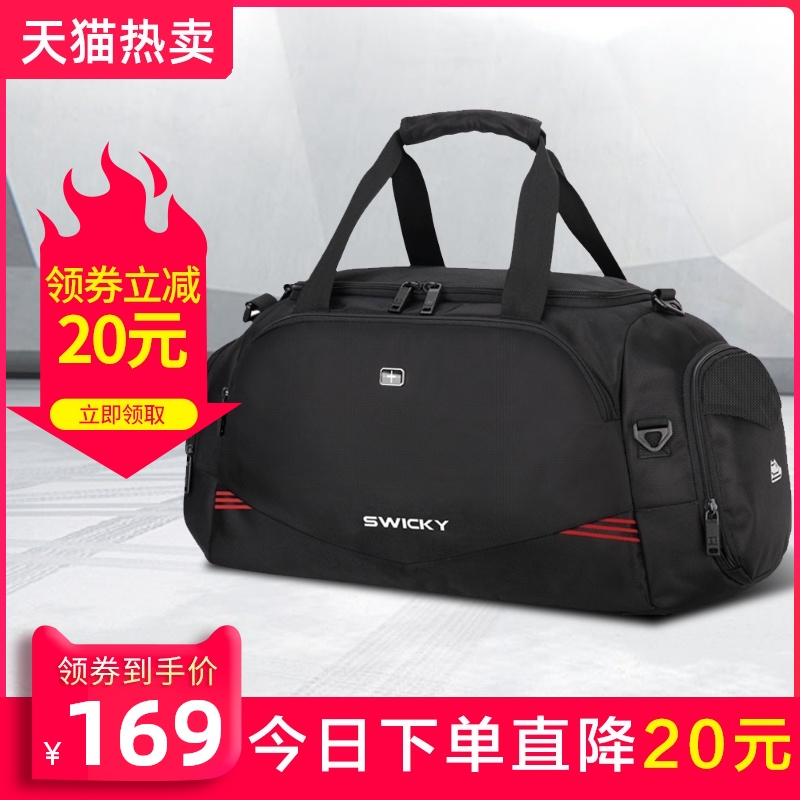 2021 new fitness bag male sports bag hand travel bag big capacity luggage bag business travel dry and wet separation
