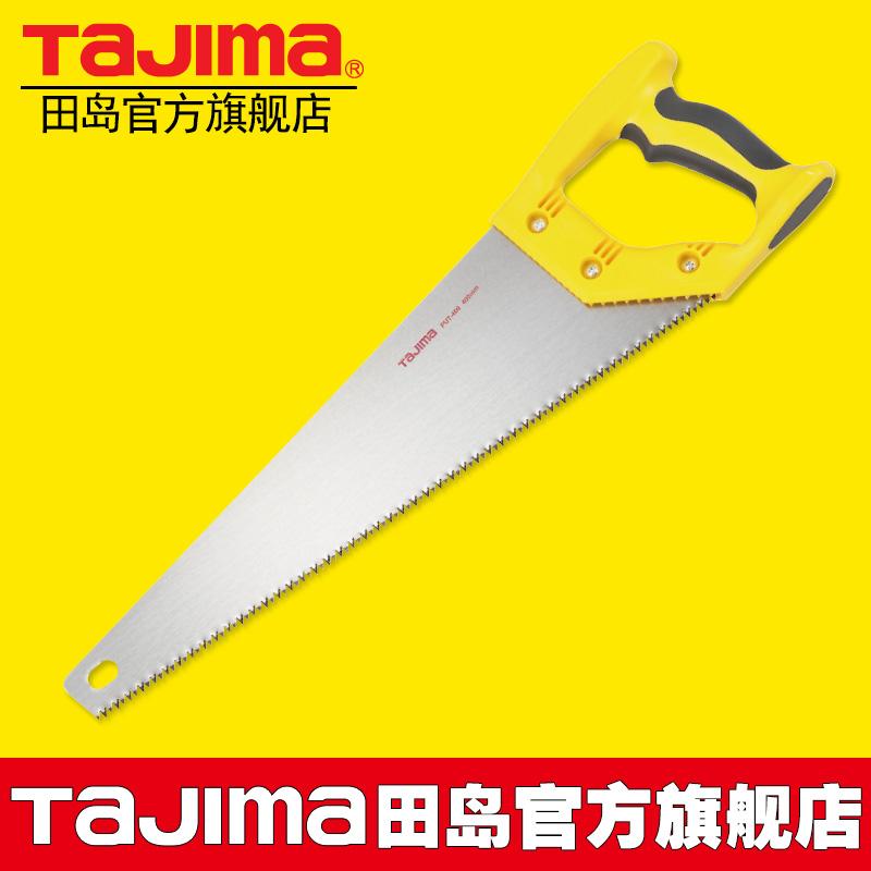 田岛锯子手锯木工锯手工锯刀锯伐木锯手板锯园林果树家用木工工具