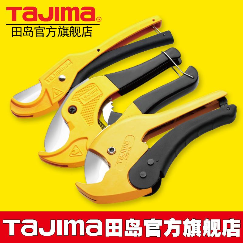 日本田岛DDG-35/42M PVC管子割刀PPR剪刀铝塑管剪刀塑料管切割