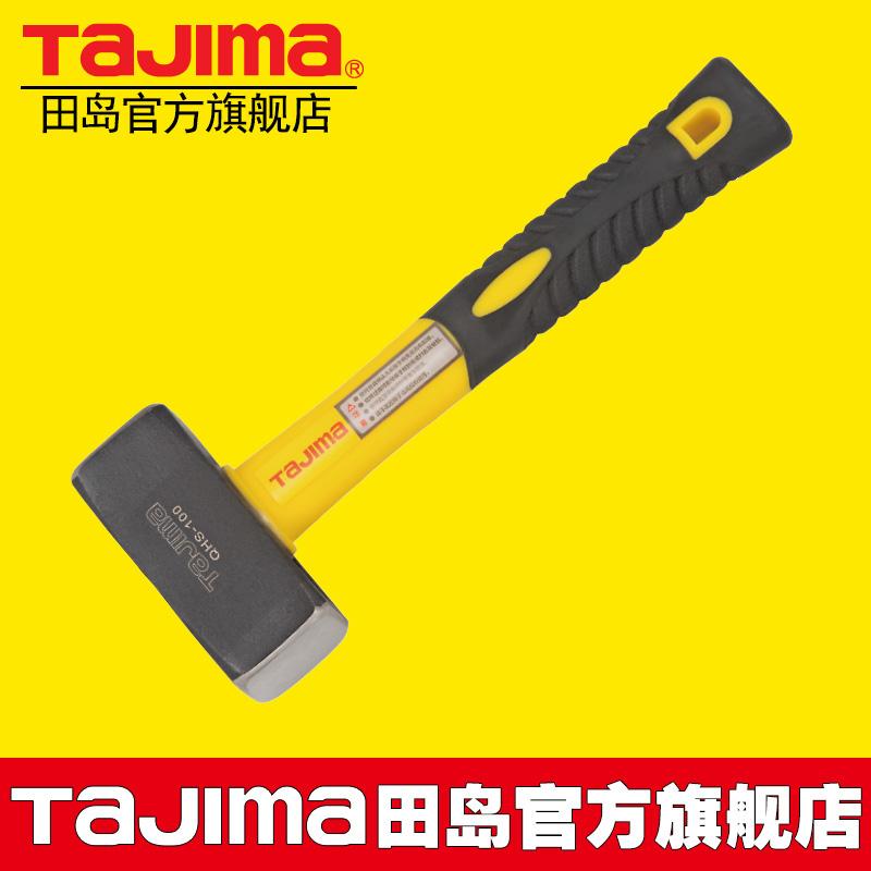 tajima/日本田岛铁锤榔头石工锤碳钢玻璃纤维手柄手感好正品QHS-1