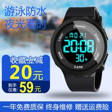 手表男學生潮防水戶外青少年智能手表運動初高中男孩夜光電子表