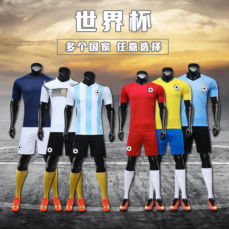 皓娜法国足球服C罗姆巴佩球衣葡萄牙阿根廷球服套装