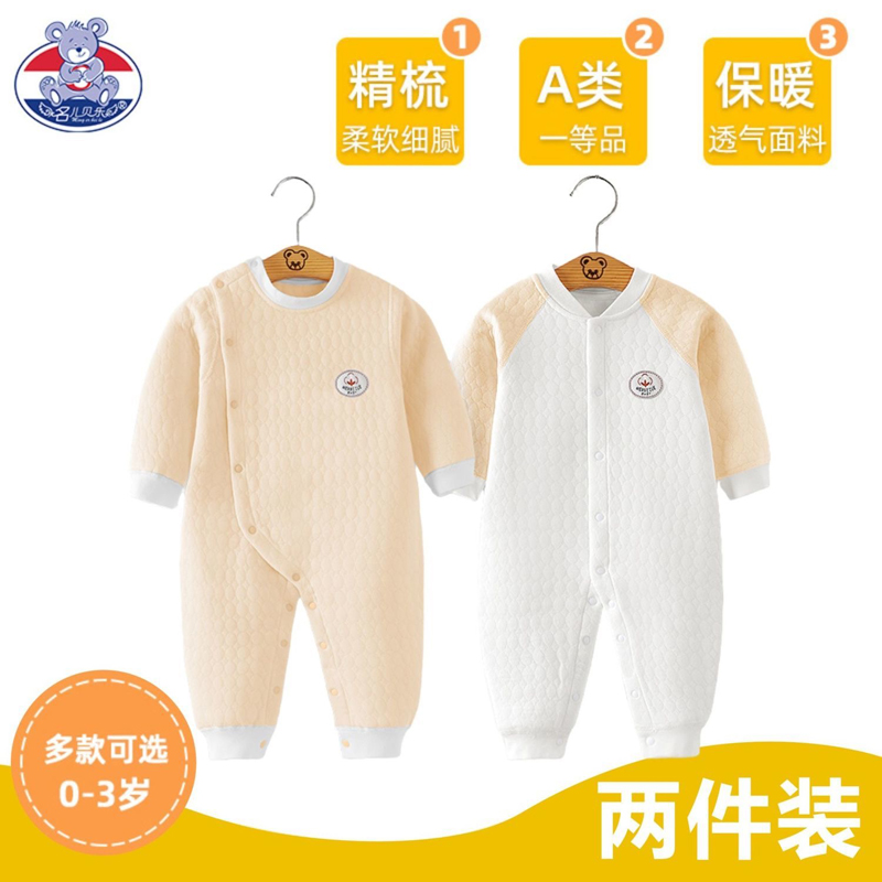 婴儿连体衣秋冬纯棉保暖夹棉哈衣爬服宝宝加厚冬装睡衣新生儿衣服