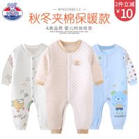 新生儿0-3个月爬服6秋冬婴儿保暖连体衣服春秋装纯棉宝宝连体哈衣