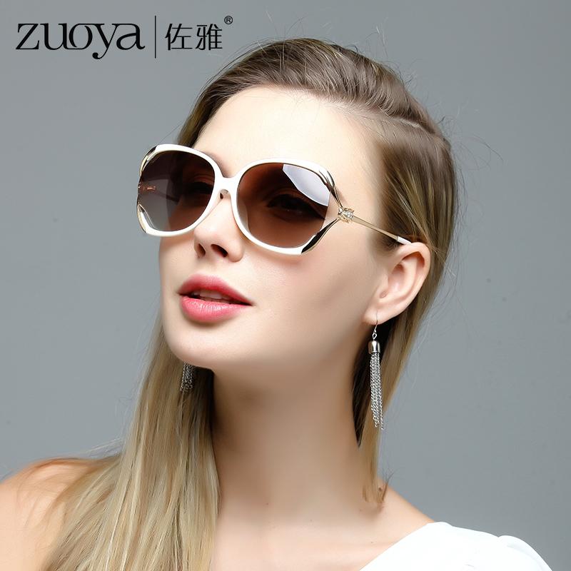 太阳镜女防紫外线2020年新款品牌偏光时尚大脸眼镜圆脸墨镜韩版潮
