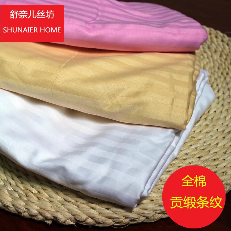 綿100%の綿の綿の綿の綿の花の絹糸をかぶせられます。子供用エアコンは子母に春と秋冬にかぶせられます。