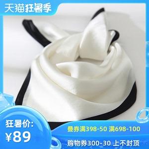 白色真丝小方巾百搭夏桑蚕丝围巾女护颈椎脖子夏季薄款防晒夏天