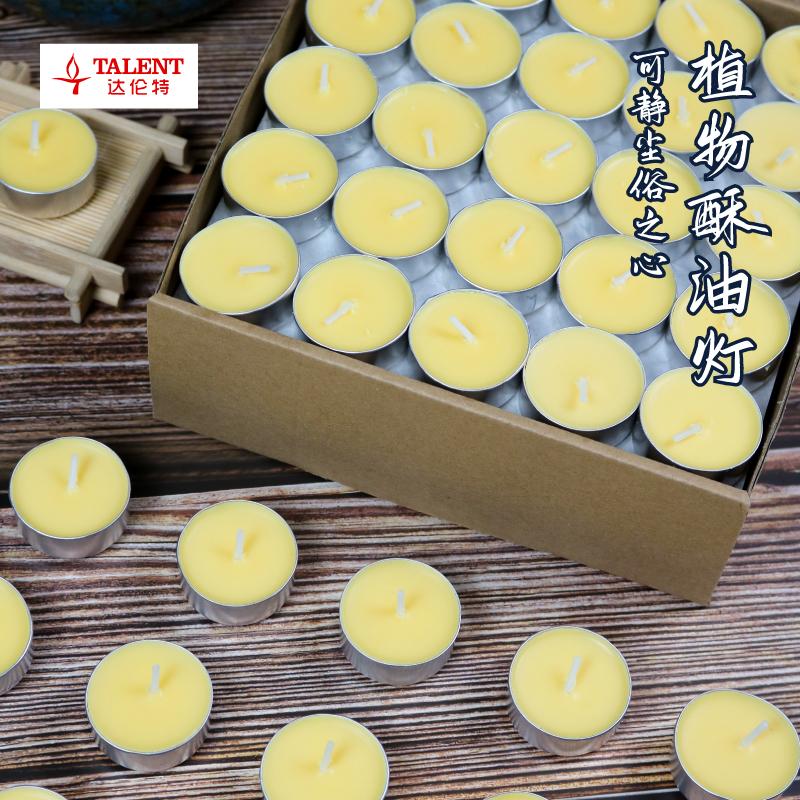 Масленные свечи Артикул 520063255989