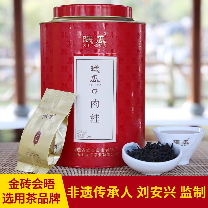 武夷山岩茶有什么不同