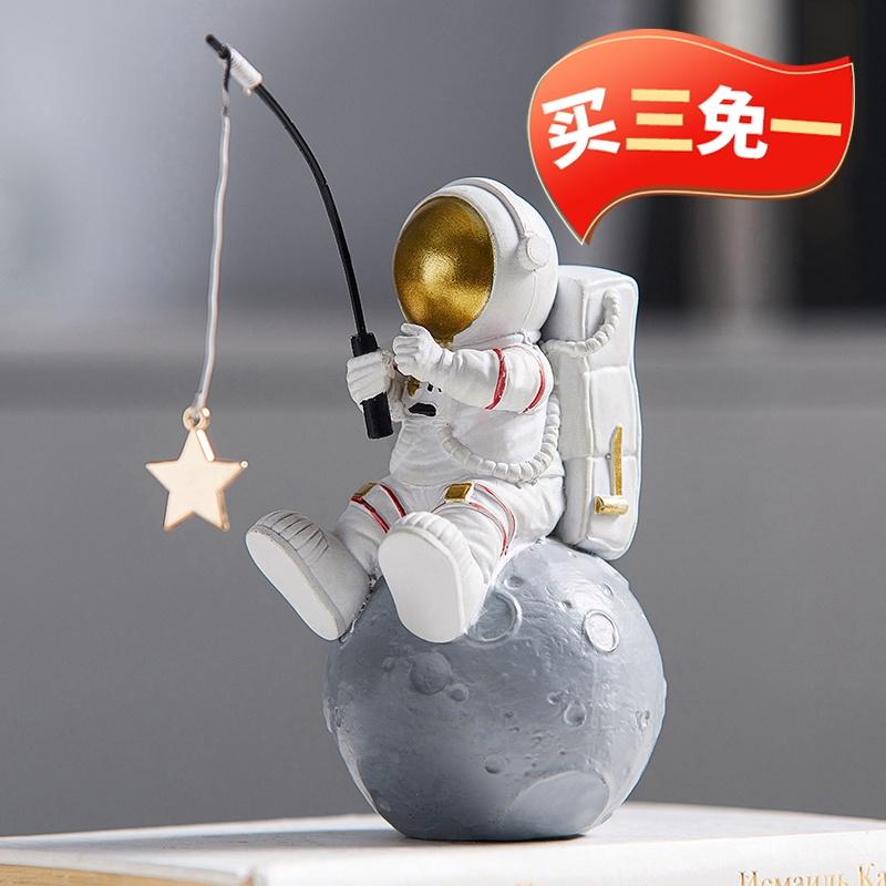 创意宇航员小摆件办公室桌面太空人男生房间布置装饰儿童房摆设品