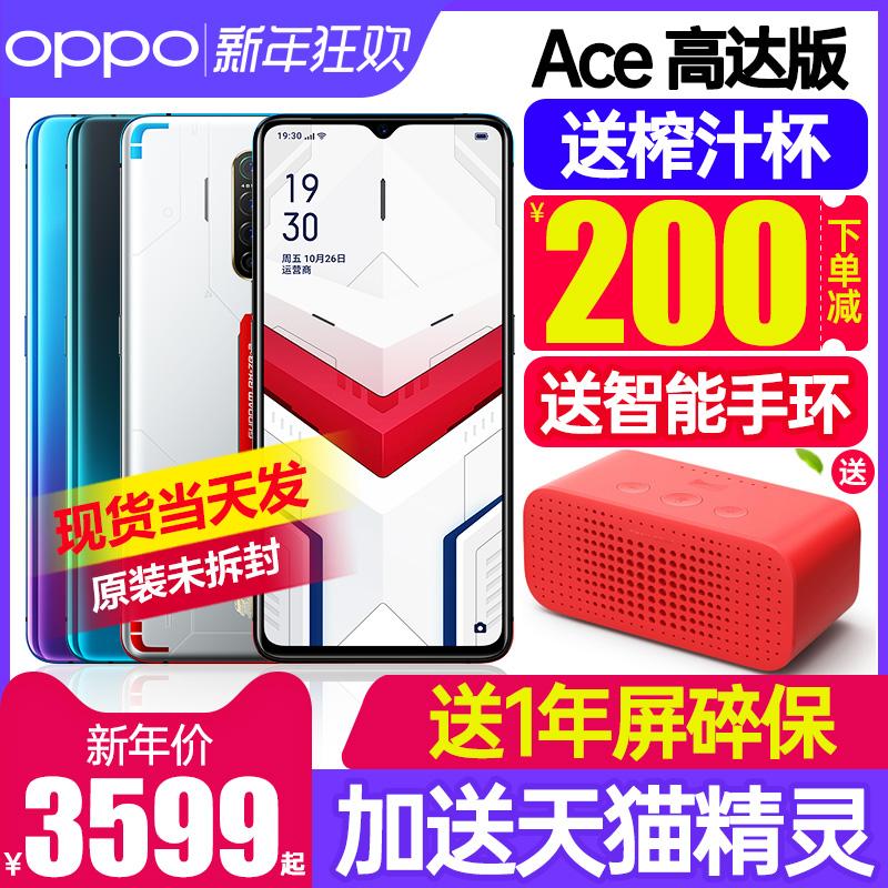 【新款上市 高达定制版】OPPO Reno Ace opporenoace手机 oppo新品oppor17pro r19 r15x oppo未来x opporeno