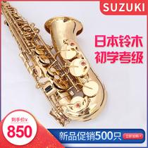 调中音萨克斯专业考级演奏款E降803C威柏尔香槟金萨克斯风乐器