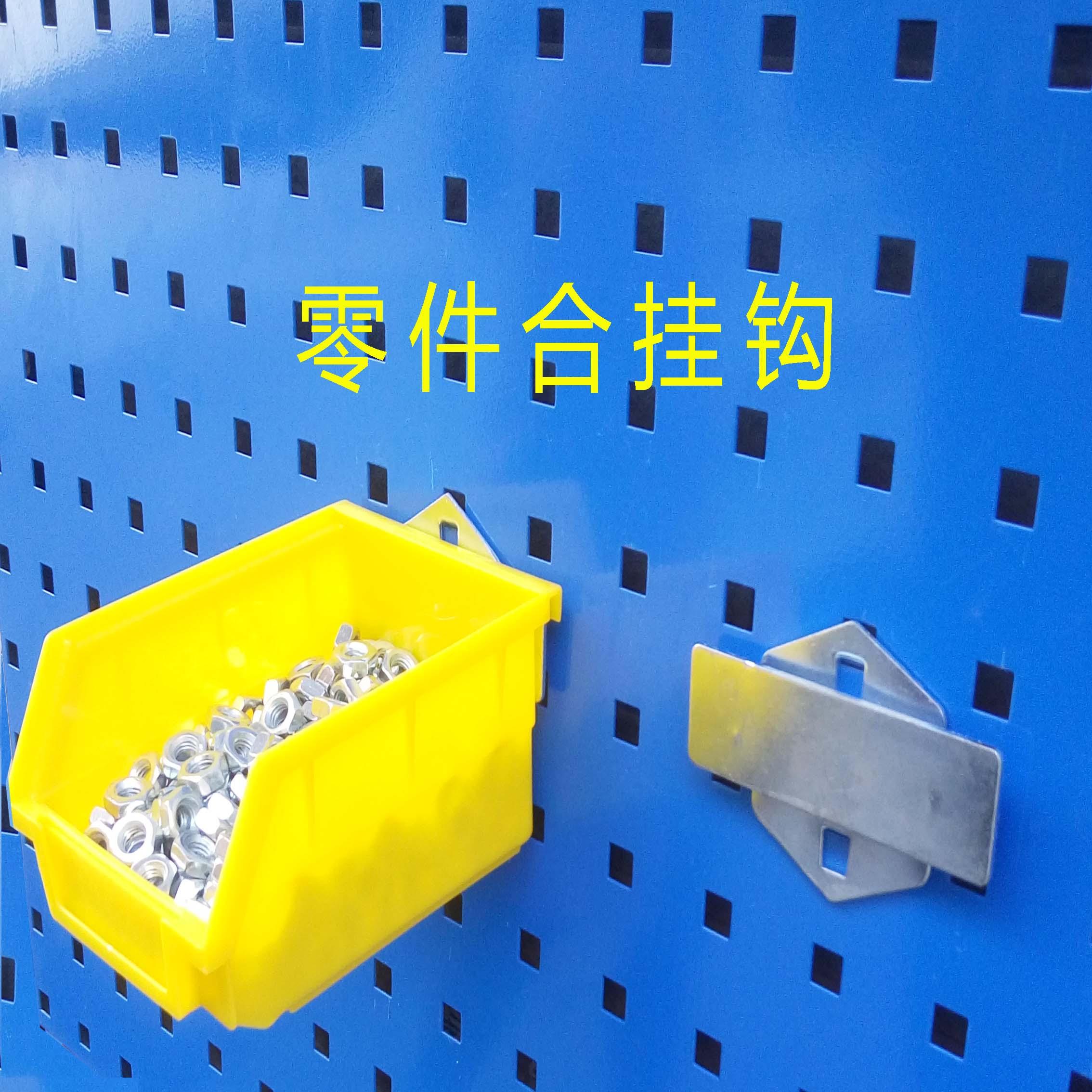 Частей коробка подключить ящик для инструментов вещь стойка коробка винт коробка инструмент полка подключить квадратное отверстие инструмент сайдинг подключить