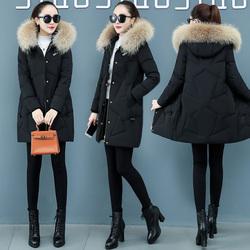 官网正品羽绒服女士中长款2020年冬季新款韩版白鸭绒大牌高端外套