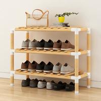 簡易鞋架鞋柜實木多功能收納架多層家用組裝置物架鞋架子