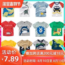 儿童短袖T恤纯棉2020新款男童夏装童装宝宝上衣5小童1岁3婴儿2潮0图片