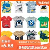 儿童短袖T恤纯棉2020新款男童夏装童装宝宝上衣5小童1岁3婴儿2潮0