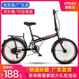 折疊自行車女式成年人減震超輕便攜小型變速代步男學生16單車20寸