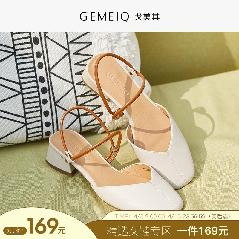 戈美其2019夏季新款一字带包头仙女风凉鞋女中跟粗跟学生百搭女鞋