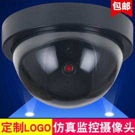 球形大号假摄像头仿真带灯室外防盗模型玩具假监控假监视器摄像机