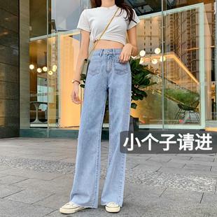 150小个子泫雅裤超薄高腰牛仔裤