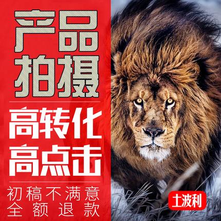 Taobao магазин интернет-магазин детали страница дизайн производство магазин украшения настройка пакет Ежемесячная работа Планета Алибаба поколение делать