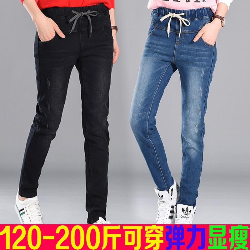 Плюс размер женщин весной и летом жира сестра упругой гарем брюки высокой талии тонкий 200 мм вес повседневные джинсы
