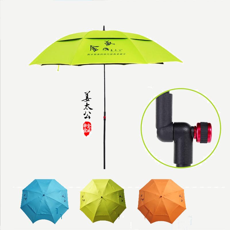金威姜太公垂钓鱼伞2.2米万向防雨双层防晒2米折叠超轻渔具遮阳伞11-26新券