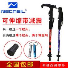 登山杖手杖碳素超轻伸缩折叠杖T柄 直柄户外徒步拐棍老人健走拐杖